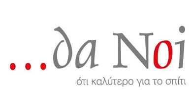 Da Noi Logo