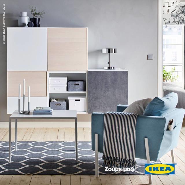Home Design Ideas Cyprus: IKEA Cyprus